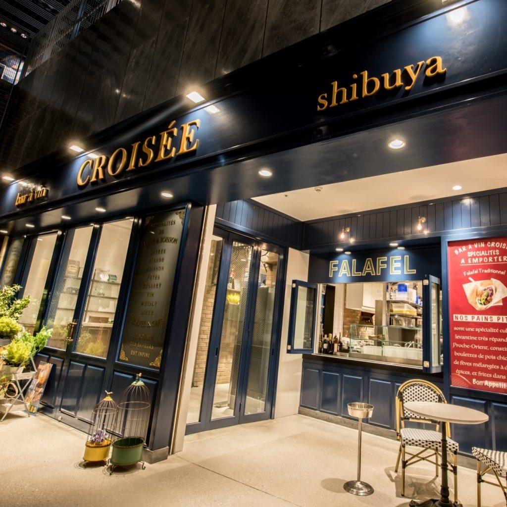 【公式】bar a vin CROISEE 渋谷ストリーム|バール ア ヴァン クロワゼ
